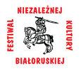 znak-festiwalu-rgb-72-dpi-internet