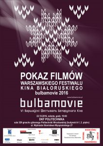plakat-bulbamovie