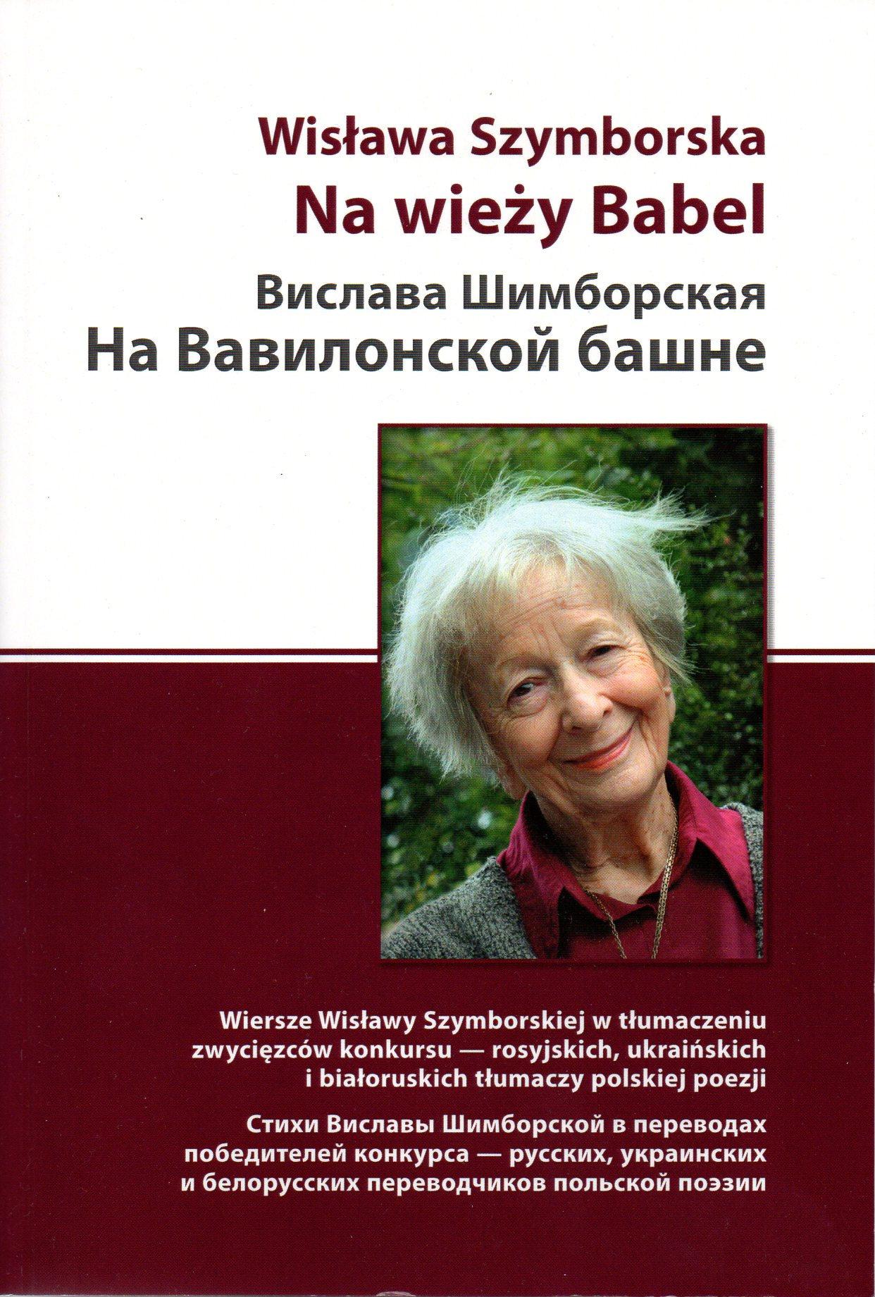 Fundacja Za Wolność Waszą I Naszą Wydała Książkę Wisławy