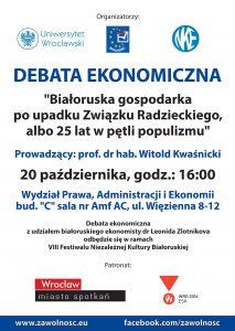 plakat-debata-enonomiczna-20-10-2016