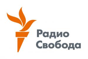 russian_rgb_primary-brandmark-1-dla-druku